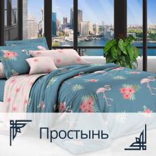Bed sheet Homefort Ranfors 1006