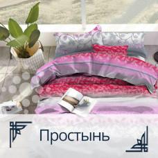 Bed sheet Homefort Ranfors 1007
