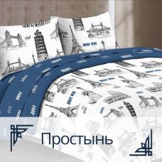 Bed sheet Homefort Ranfors 1016