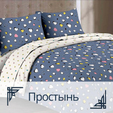 Bed sheet Homefort Ranfors 1015