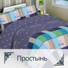 Bed sheet Homefort Ranfors 1014