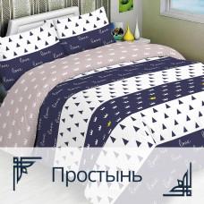 Bed sheet Homefort Ranfors 1013