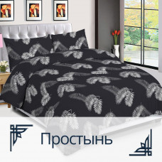 Bed sheet Homefort Ranfors 1012