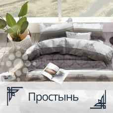 Bed sheet Homefort Ranfors 1004