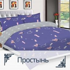 Bed sheet Homefort Ranfors 1011