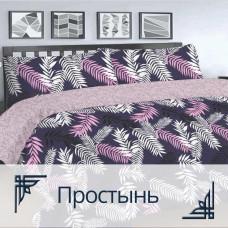 Bed sheet Homefort Ranfors 1008