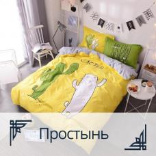 Bed sheet Homefort Ranfors 1002