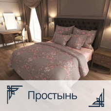 Bed sheet Homefort Ranfors 1001