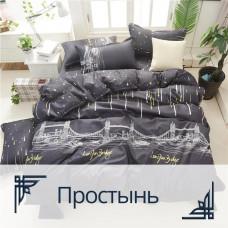 Bed sheet Homefort Ranfors 1000
