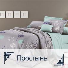 Bed sheet Homefort Ranfors 1003