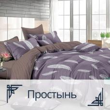 Bed sheet Homefort Ranfors 1005