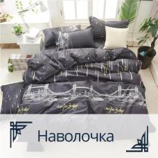 Pillowcase Homefort Ranfors 1000