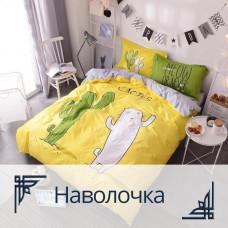 Pillowcase Homefort Ranfors 1002