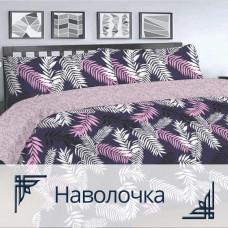 Pillowcase Homefort Ranfors 1008