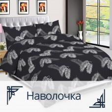 Pillowcase Homefort Ranfors 1012