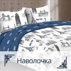 Pillowcase Homefort Ranfors 1016