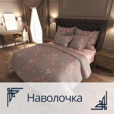 Pillowcase Homefort Ranfors 1001