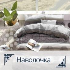 Pillowcase Homefort Ranfors 1004
