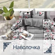Pillowcase Homefort Ranfors 1009