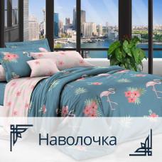 Pillowcase Homefort Ranfors 1006