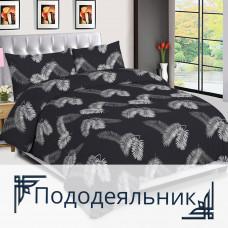 Duvet cover Homefort Ranfors 1012