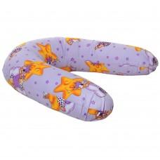 Подушка Homefort для беременных (фиолетовый д-2)